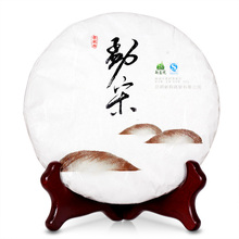 Cellaring Puer raw material tea health care Chinese yunnan puer pu er 357g cake tea  the health pu-erh food free