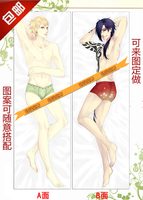 Anime Japan Pillow Case Hugging Body 150 50 Peach Skin Dramatical