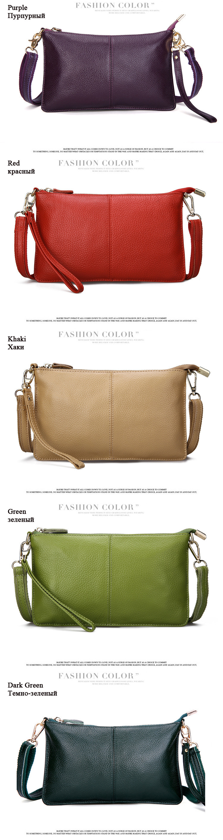 women-messenger-bag-12