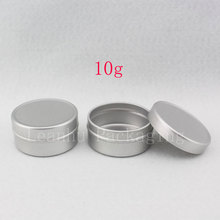10g X 200 Empty Sample Cosmetic Cream Container Aluminum ,Lip Balm Jars ,Solid Perfume Bottle Jar Tin Storage Containers Pot