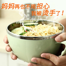Hot Stainess Steel High-Capacity Bowl Soup Noodle Salad Box Bowl Vacuum-Insulated Kitchen Storage Container Cooking Eat Tools