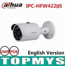 Dahua 2MP Full HD Network Small IR Bullet Camera POE IR 30M ip camera 1080P full