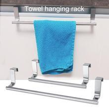 Шкаф с выдвижными ящиками Полотенца подвесная стойка для хранения держатель дверная вешалка полотенце для ванной, кухни вешалка настенный Полотенца держатель