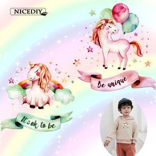 Nicediy Cute Animal Patches Cartoon Unicorn Patch For Clothing Sticker Girl Children T-shirt Heat Transfer Vinyl DIY