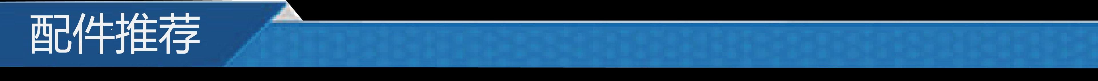 HIFI Беспроводной Bluetooth приемник аудио APT-X приемник модуля доска BT4.0 стерео