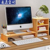 Computer monitor, office desk, desktop, elevated shelf, pedestal, desk, keyboard, storage pad, and shelf