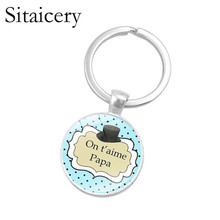 Sitaicery Mens Keychain Jewelry With Silver Color Glass Cabochon Super Papa Car Ring For Fathers Day Gift Accessories
