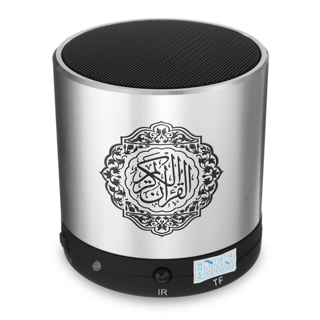 EQUANTU Mini Quran Wireless Player Speaker with 19 Languages Reciter 8GB Support Islamic FM TF Recording Rechargeable Speaker