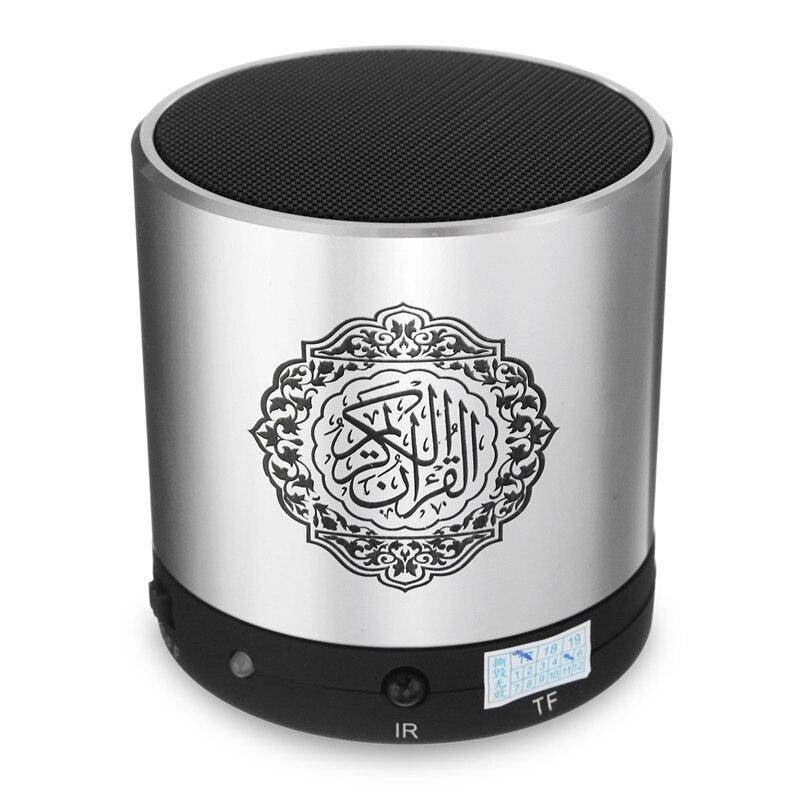 EQUANTU Mini haut-parleur lecteur sans fil coran avec 19 langues Reciter 8 GB Support islamique FM TF enregistrement haut-parleur RechargeableEQUANTU Mini haut-parleur lecteur sans fil coran avec 19 langues Reciter 8 GB Support islamique FM TF enregistrement haut-parleur Rechargeable