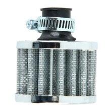 Диаметр 12 мм Серебряный авто Двигатель автомобиля воздушный фильтр холодного воздуха фильтр очистки Turbo Vent Сапун Картера
