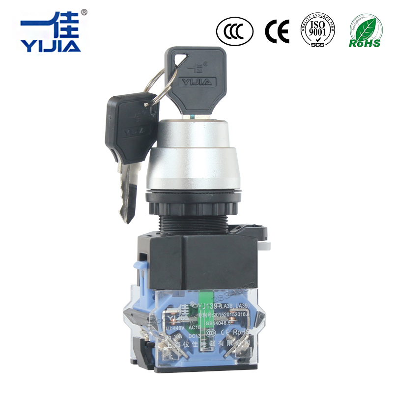 Silver Contact 22mm Maintained Momentary Key Lock Selector Rotary Push Button Switch Self Lock Reset 2no 3 Position La38-20y/32 Moderate Price Switches