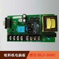 Handmatige Controle Doos WSAL 300g Zuig Machine Automatische Bedieningspaneel Spuitgietmachine Hand Control Box Computer Board