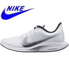 e4bb75f2a90b4 Breathable Wear-resistant Nike Air Zoom Pegasus 35 Turbo 2.0 Men s Running  Shoes