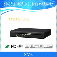 DAHUA 32 Channel Penta-brid 1080P Lite 2U Digital Video Recorder Without Logo XVR5832S