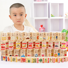 MWZ 100pcs Fruit Animal Chinese Character cognition Pine wooden Dominoes Children wooden Domino blocks Toys