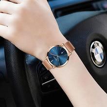 Rose Gold correa de malla de acero inoxidable para relojes de las mujeres de la marca de lujo de moda casual reloj de señoras de cuarzo reloj a prueba de agua