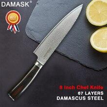 Damask Paring Utility Chopping Santoku Slicing Chef Kitchen Knife Professional Japanese VG10 Damascus Steel G10 Handle