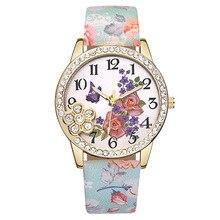 2019Fashion Casual Girls Ladies Metal Flower Causal Quartz Analog Wrist Watches relogio feminino women watches ladies watch