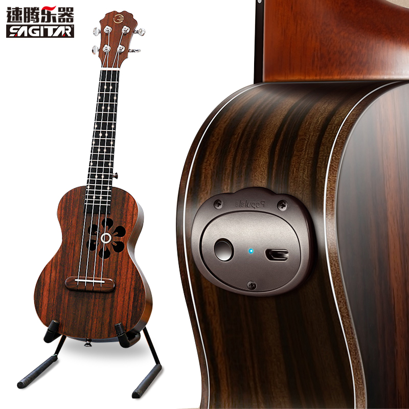 POPUTAR Populele S1 Intelligent APP 23 Inch 18 Fret Smart Ukulele Uke For Beginners All Rosewood