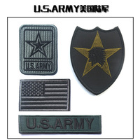 The United States Army Military Camouflage USARMY Armband Four Piece Armband Badge Embroidery Magic Chapter