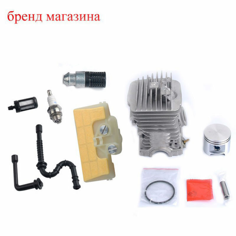 все цены на For stihl 029 039 MS290 MS310 MS390 Chainsaw Parts 46MM Cylinder Piston Fuel Oil Line Air Filter Plug онлайн