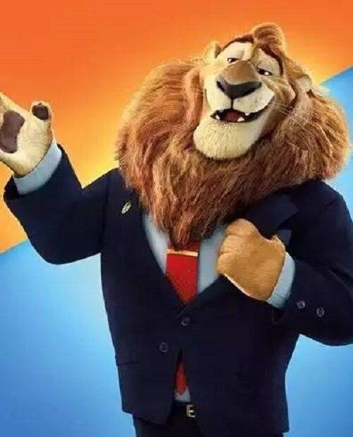 Cos ZOOTOPIA Leodore Lionheart Cosplay Costume Mayor Lionheart Cosplay Lion Cos  Suit Male Movie 4213416c5ab1
