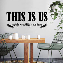 Modern this is US Removable Art Vinyl Wall Stickers Sticker Bedroom Nursery Decoration