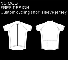 Custom Cycling Shirt