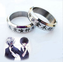 1pcs Men Jewelry Bague Cosplay Anillos Anime Tokyo ghoul Ken Kaneki Titanium steel ring rings