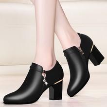 Genuine Leather Pumps Women Pointed Toe Footwear Thick High Heels Shoes Female Fashion Buckle Woman Spring 2019 New YG-A0201 недорго, оригинальная цена
