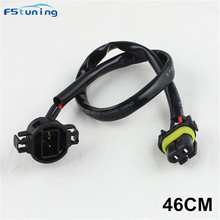 Adapter Harness-Cable Socket-Connector Female FSTUNING 9006 2504/PSX24W Hid/led-Conversion-Wire