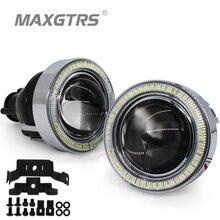 2x Универсальные HID Биксеноновые Противотуманные фары Лампа проектор Объектив дальнего света светодиодный Ангел глаз для Ford Toyota CRV Subaru Nissan Opel