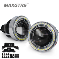 2x Universal HID Bi xenon Fog Lights Bulb Projector Lens Driving Lamps LED Angel Eye For Ford Toyota CRV Subaru Nissan Opel