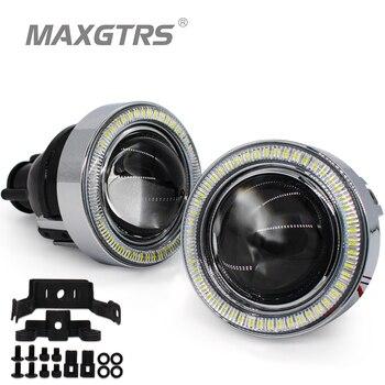 2x Universal HID Bi-xenon Fog Lights Bulb Projector Lens Driving Lamps LED Angel Eye For Ford Toyota CRV Subaru Nissan Opel