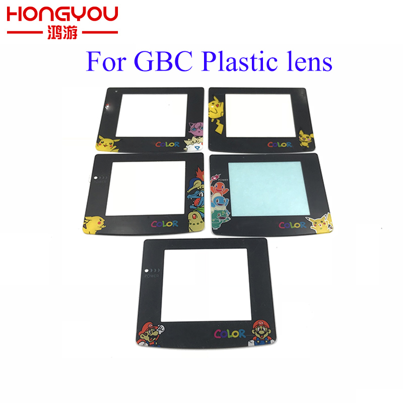 For GBC Plastic Lens For Screen Lens Protector For GameBoy Color GBC Protective Lens