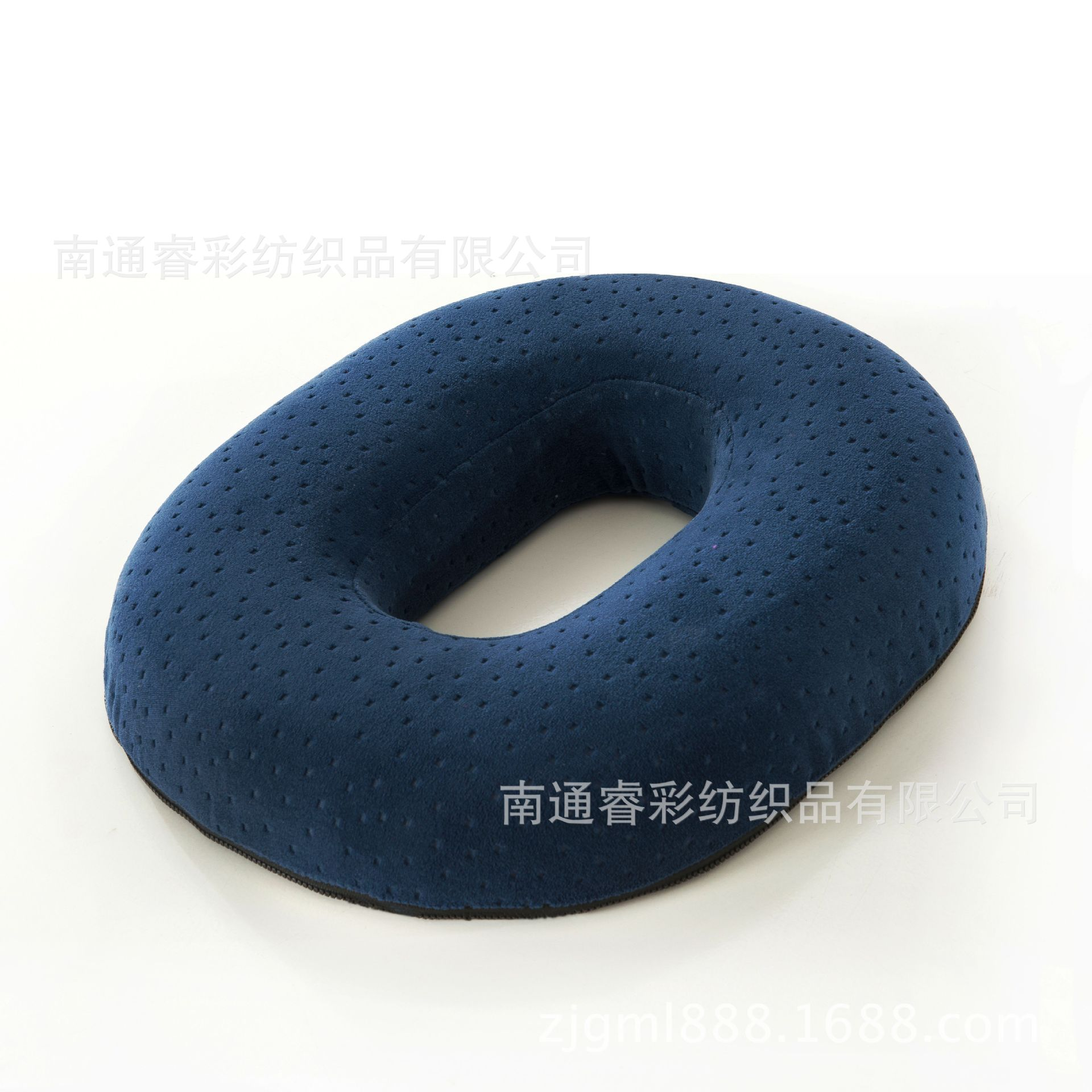 cushion Hemorrhoids cushion High resilience cushion hollow postoperative pad prostate coccygeal vertebra before contact prostate health devices is prostate removal prostatitis mainly for the prostate health and prostatitis health capsule