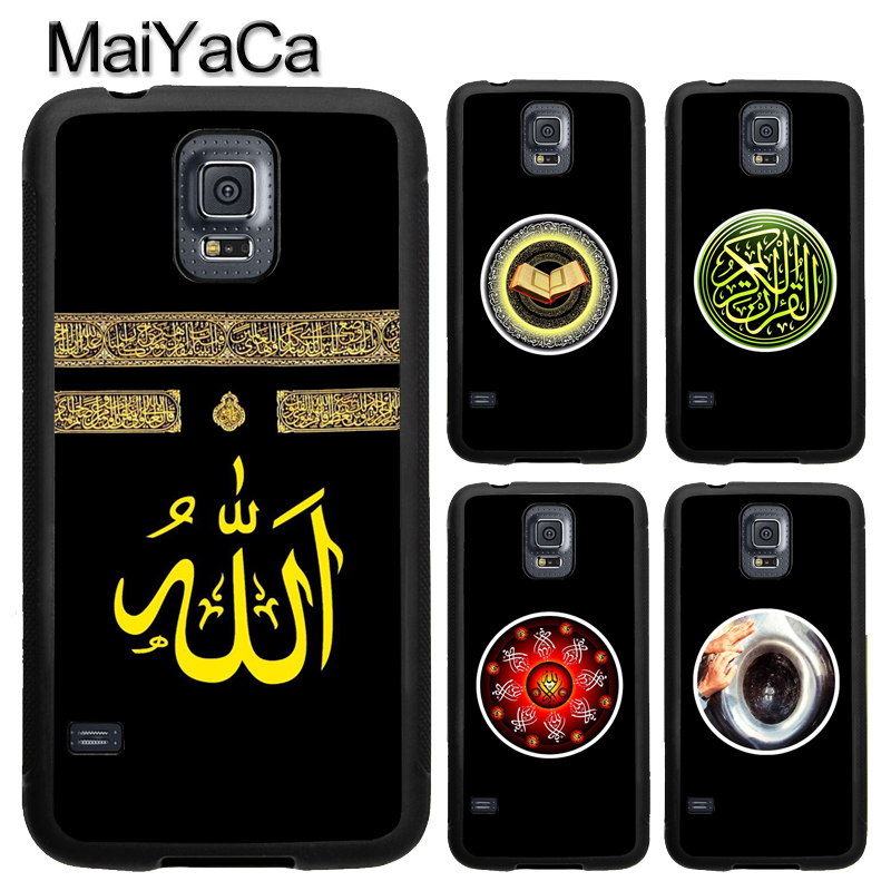 MaiYaCa Allah Islam Muhammad Alcoran Muslim Case For Samsung Galaxy S8 S9 Plus S4 S5 S6 S7 edge Note 8 Note 5 Rubber Back Cover