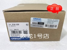 Free shipping PLC output unit extension module CP1W-32ER PLC programmable controller sensor cp1w 8et new and original omron plc output unit