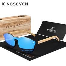 KINGSEVEN Sunglasses Men Bamboo Sun Glasses Women Brand Designer Origi