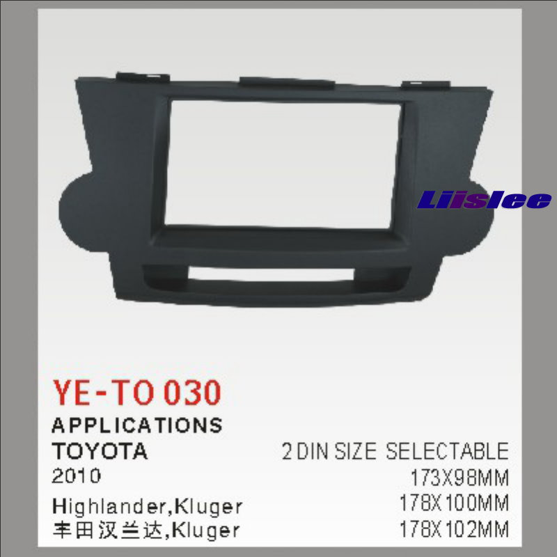 Liislee 2 DIN Car Refitting Frame Panel For Toyota Highlander Radio Stereo CD DVD Player NAVI Navigation ABS Fascia Kits