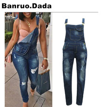 2017 fashion overalls jeans Women Ripped Hole Denim Jumpsuits Ladies Sexy Slim Casual Romper