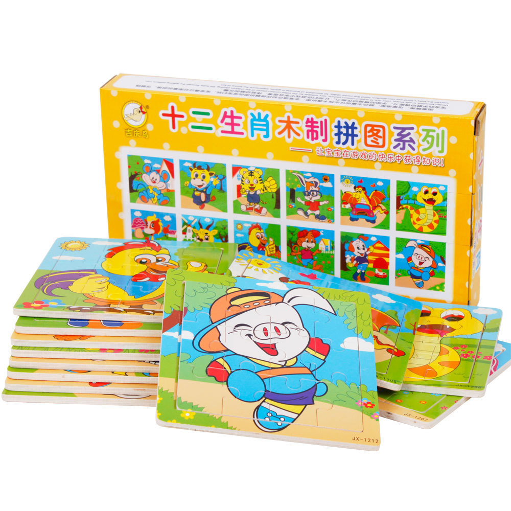 12pcs / set kínai állat zodia forgalmi eszközök fa puzzle 12db korai gyermekkori oktatás színes rajz puzzle ajándék doboz