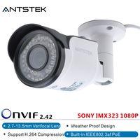 ANTSTEK AHMB4220VP Full HD1080P SONY IMX323 Outdoor Onvif PoE IP Camera With 42pcs IR LED And