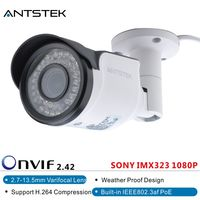 ANTSTEK AHMB4220VP Full HD1080P SONY IMX323 Outdoor Onvif PoE IP Camera With 42pcs IR LED And