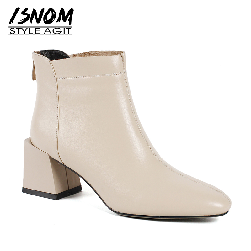 ISNOM Autumn Thick High Heels Women Ankle Boots Zip Square Toe Footwear Leather Female Boot Black Shoes Woman 2018 Winter New wetkiss genuine leather ankle boots women patent square toe zipper female boot autumn thick high heels winter boots woman shoes