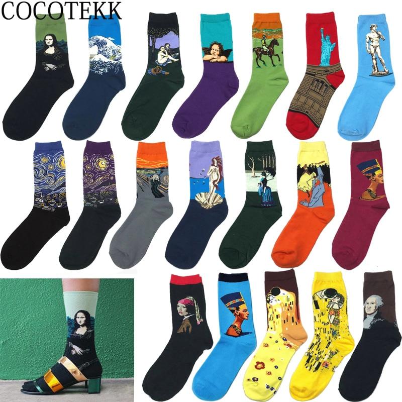 Classique mode rétro abstrait peinture à lhuile Art chaussettes femmes moderne Van Gogh nuit étoilée peinture à lhuile heureux femmes chaussettes hommes Sox