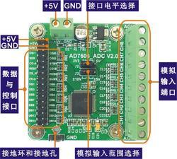 AD7606 module data-acquisitie module 16 bit ADC 8 manier synchrone sampling frequentie 200kSPS