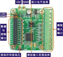 AD7606 modulo modulo di acquisizione dati di 16 bit ADC 8 modo sincrono di frequenza di campionamento di 200kSPS