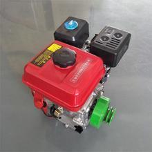 Karting motorcycle tiller engine 3600rpm 220v 4kw gasoline power belt centrifugal block double groove clutch