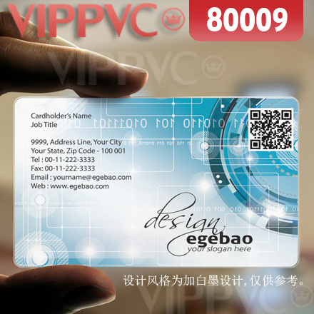80009 plastic cards direct - matte faces translucent card  0.36mm thickness